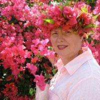 Ilene Satala